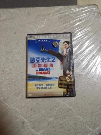 憨豆先生2法国假期DVD(盒装,正版,普通话配音。)