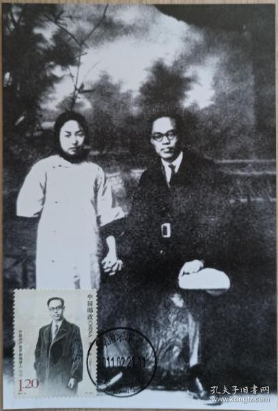 2001-3罗亦农极限片