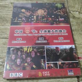 三集系列纪录片 中国春节:全球最大的盛会 DVD光盘 全新未开封