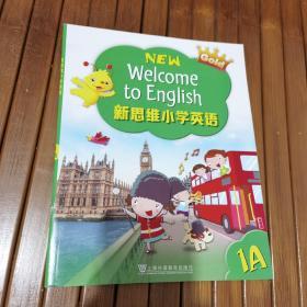 new welcome to english 1A小学1年级上学期香港朗文国内版