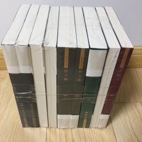 歌德精选集(六卷 套装共9册)