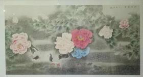 山东省美协会员王曼老师四尺整张工笔国画作品