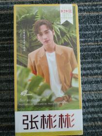 张彬彬  有声分享明信片(828张)