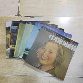 中国油画 双月刊 2008年(第1、2、3、4、5、6期)6本合售