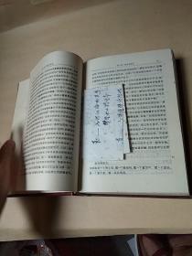 马克思资本论(根据第一卷德文第一版翻译)
