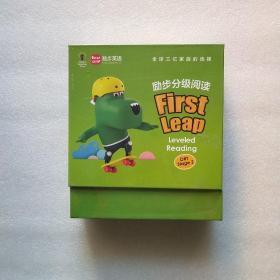 励步英语(励步分级阅读Firstleap Leveled Reading ORT Stage2)