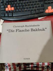 """Christoph Ruckhäberle:""""Die Flasche Bakbuk """"(德国艺术家Christoph Ruckhäberle作品集)"""