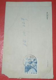 1984.10.25.安徽无为至浙江金华普票实寄封(销票戳系三宫殿(所))