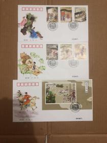 《中国古典文学名著―聊斋志异(第三组)》特种邮票首日封三张合售