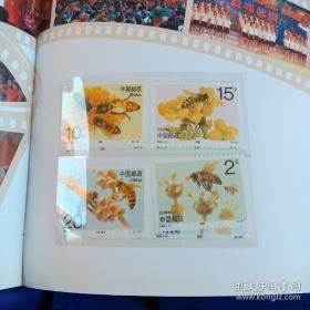 1993-11邮票蜜蜂全套(一套4枚)