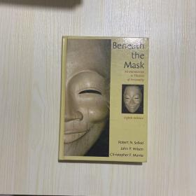 Beneath The Mask: An Introduction To Theories Of Personality, Eighth Edition