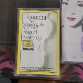 磁带  帕格尼尼第一、 第二小提琴协奏曲