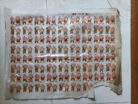 陶瓷贴花纸四季常春一大张(4开)144朵