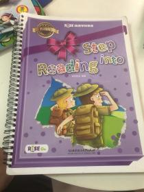 瑞思学科英语 step reading into semester 2