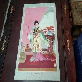 年画:古代女英杰蔡文姬 (3开)陈菊仙作,上海人民美术1980年1版2印