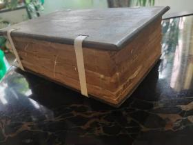 清木刻大开本《康熙字典》木制夹板七册