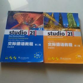 交际德语教程、第二版学生用书、A1、A2