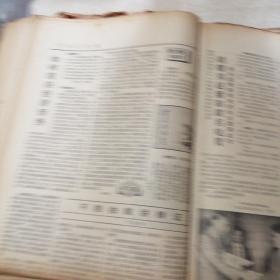 中国青年报1984年9月