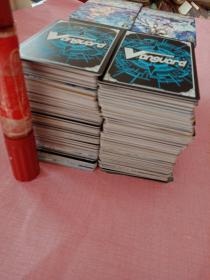 动漫  游戏  卡片  一堆 1.6千克