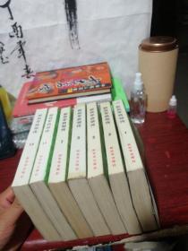 解放军将领传 (1 2 3 5 7 11 12)七册合售