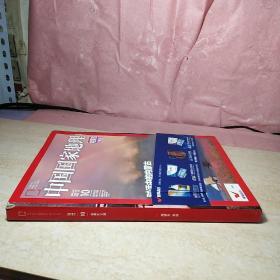 中国国家地理2012    10  内蒙古专辑【夹带地图】