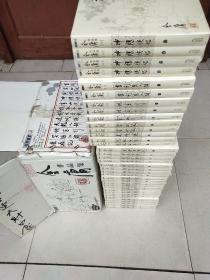 金庸作品集(一盒全36册,以图为准)