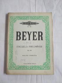 老版本 EDICION IBERICA 第49卷 BEYER 拜尔  现货