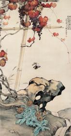刘奎龄-花蝶葡萄图。纸本大小51.2*97厘米。宣纸艺术微喷复制。