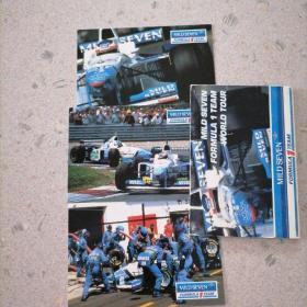 赛车明信片(3张)
