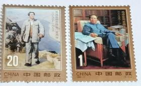 1993-17 毛泽东同志诞生一百周年