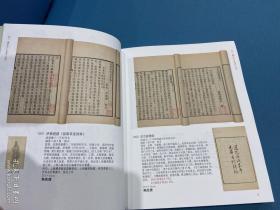 《2021年北京泰和嘉成书画古籍常规拍卖会》图录,铜版纸高清彩印,16开大小。2021年9月26日开拍
