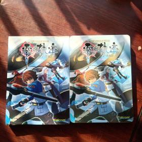 零之轨迹 英雄传说(1碟+说明书1册+安装流程)铁盒装