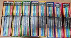 神奇树屋典藏版:有声书中英双语(全八套函第1-8辑,32册+8CD)