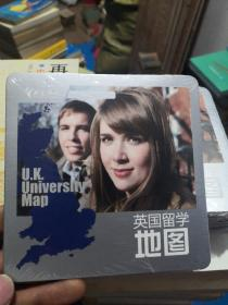 英国留学地图  新东方前途出国  折叠装 全新未开封  9-3号柜