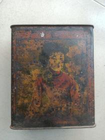 满洲时期安东宝兴长茶庄茶盒。15/13/6.5