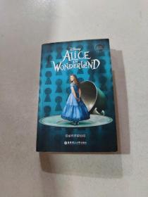 爱丽丝梦游仙境 英文