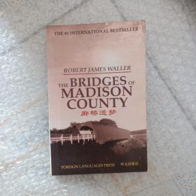 英文原版引进 廊桥遗梦