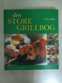 伟大的烧烤书(丹麦语)