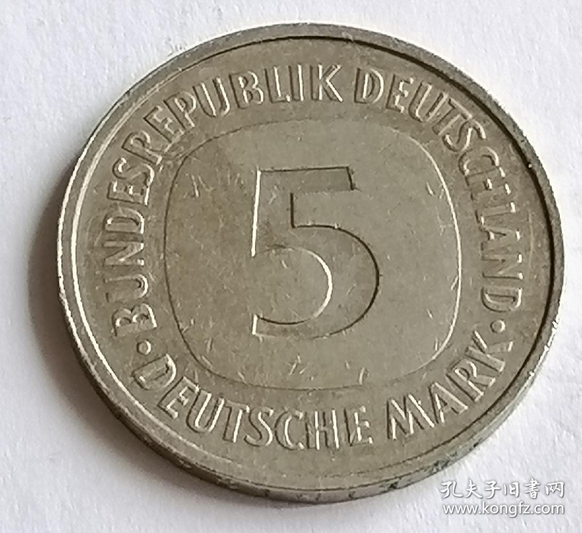 西德5马克硬币保真