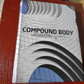 Compound body韵生同建筑:混合建筑
