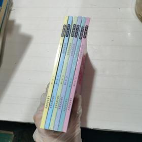 全套6册熊孩子励志成长故事书 注音版小学生一二年级课外书成长励志系列丛书 好孩子励志成长记 幼儿童读本成长日记书籍