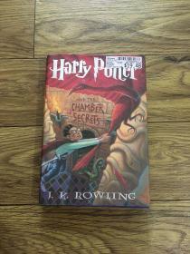 哈利波特与魔法石 韩文版 书品如图 避免争议