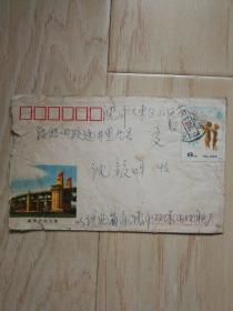1982年 实寄封【贴邮票J77(1—1)】