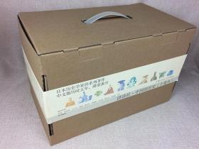 【手提盒 精装】讲谈社·中国的历史(十卷本)(套装共10册) 宫本一夫著 广西师范大学出版社