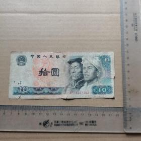 1980年10元