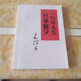 韶山纪念馆书