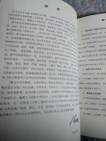 四川省武胜中学校校史(1957-2007)