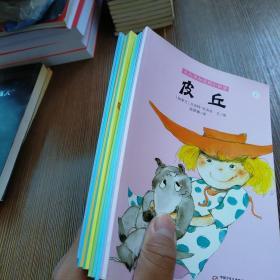 【VIP尊享】 大人不知道的小秘密【1.2.3.4.5.7.8.9.11.12】10本合售 .小橘灯桥梁书年度献礼——中国关心下一代工作委员会儿童发展研究中心推荐读物