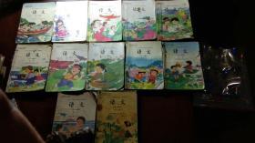 九年义务教育六年制小学教科书语文全十二册(全彩版)