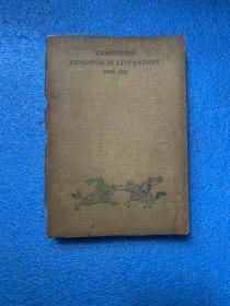 (1922年初版)Cambridge reading in literature